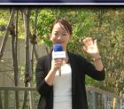 Yoko Gocho